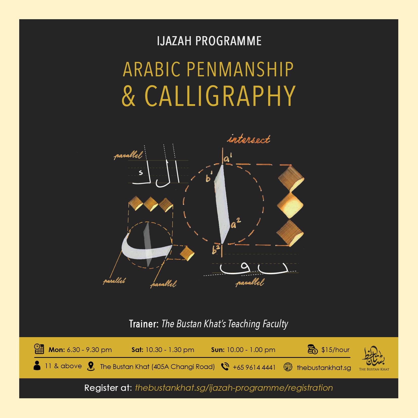 Ijazah Programme Arabic Calligraphy Singapore Intake 2018