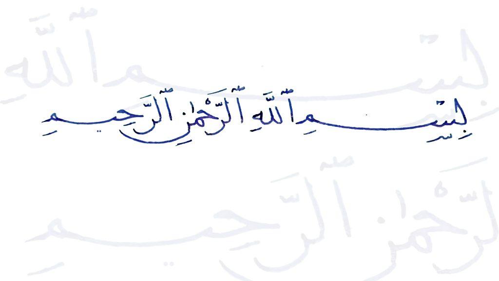 Basmalah Arabic Penmanship