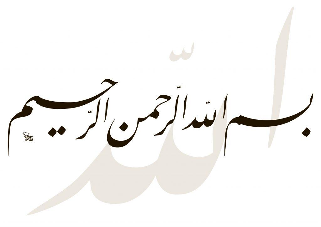 Basmalah Taliq-01