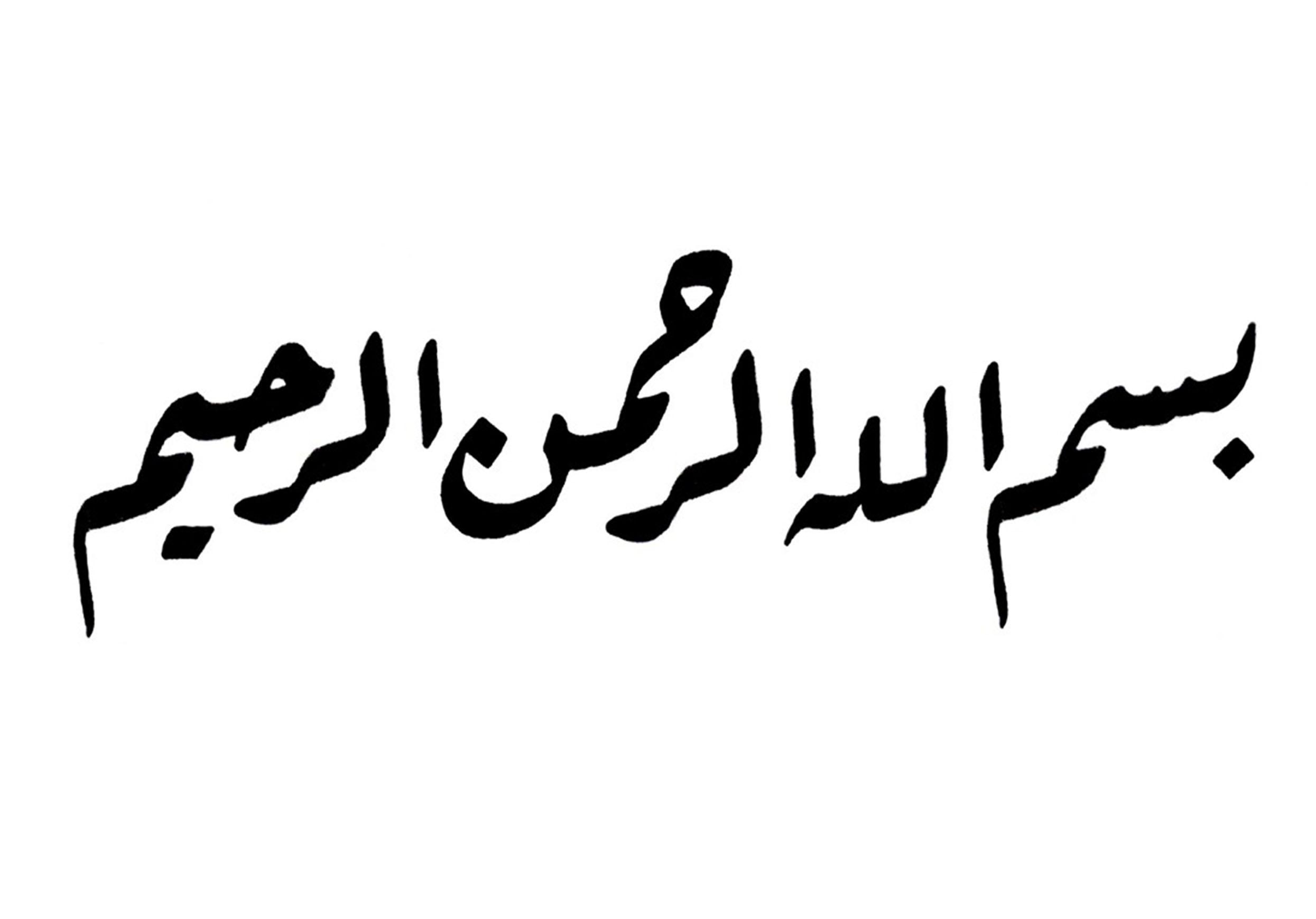 riqahbc