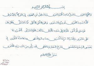 asyura-page-001