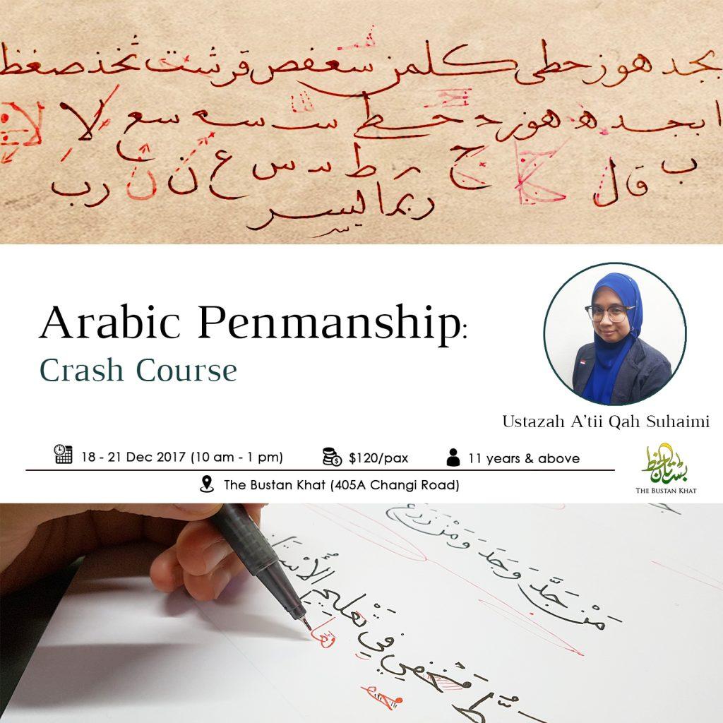 Arabic Penmanship Crash Course