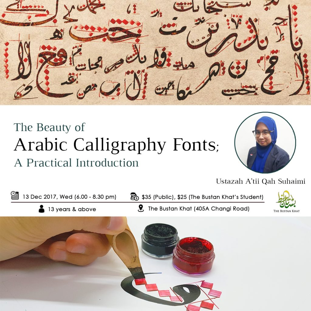 Introduction to Arabic Calligraphy Fonts