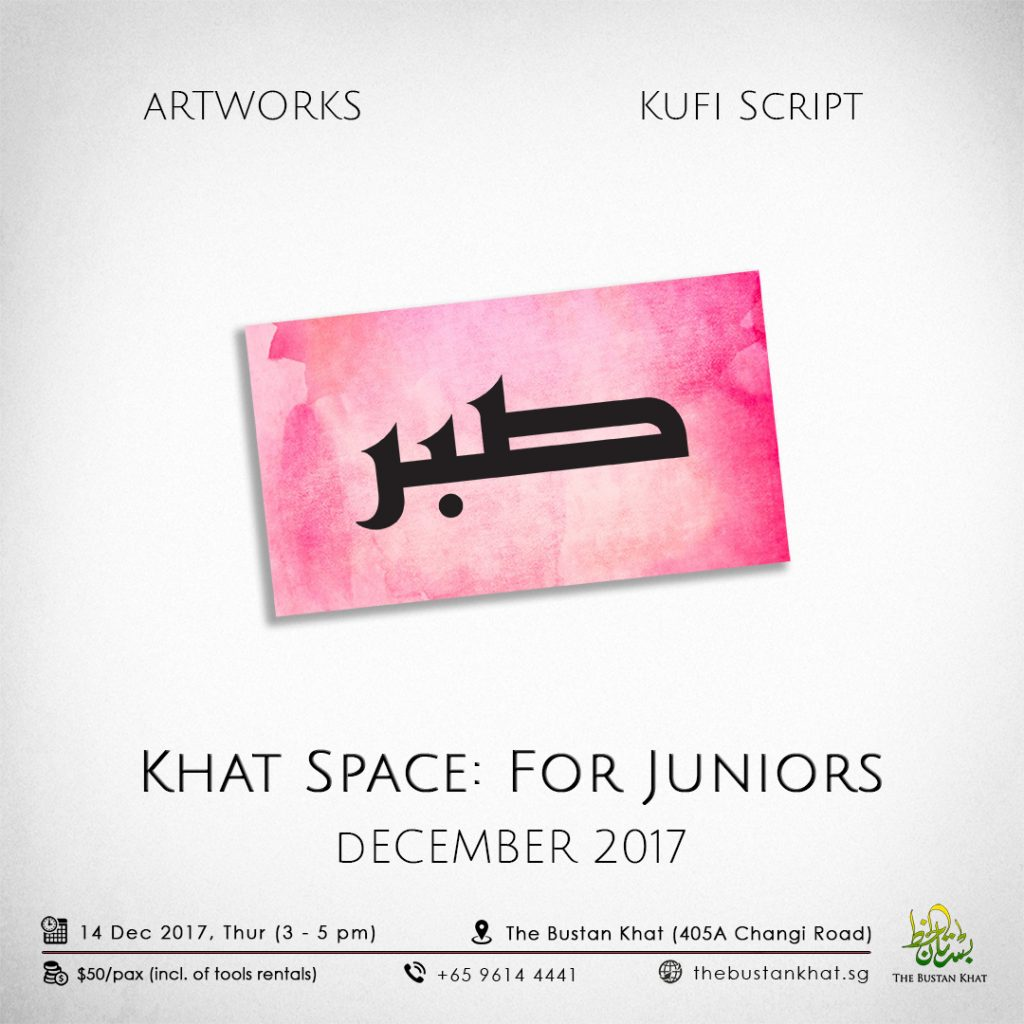 Khat Space For the Juniors