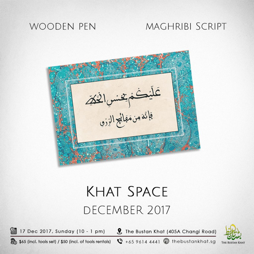 Khat Space