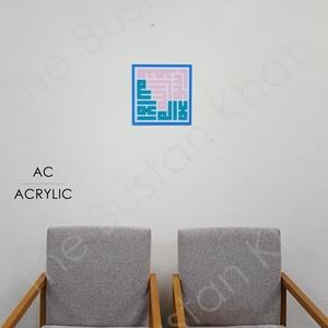 ACRYLIC 1.1