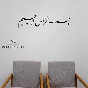 WALL DECAL 1.1