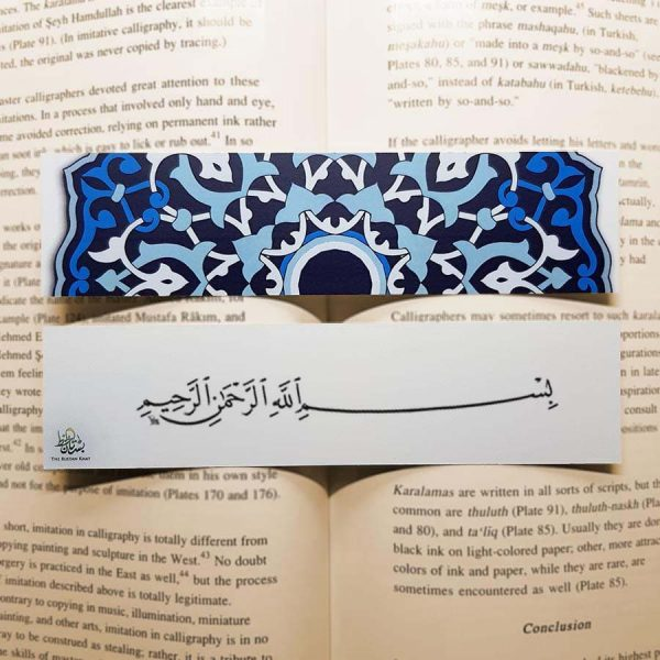 Arabic Calligraphy Bookmark