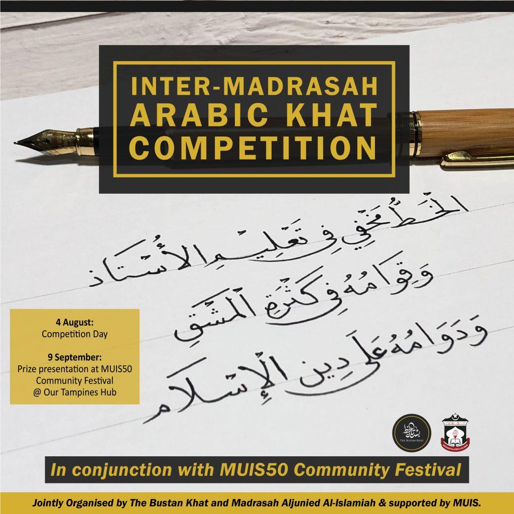 Inter-madrasah arabic khat competition 2018