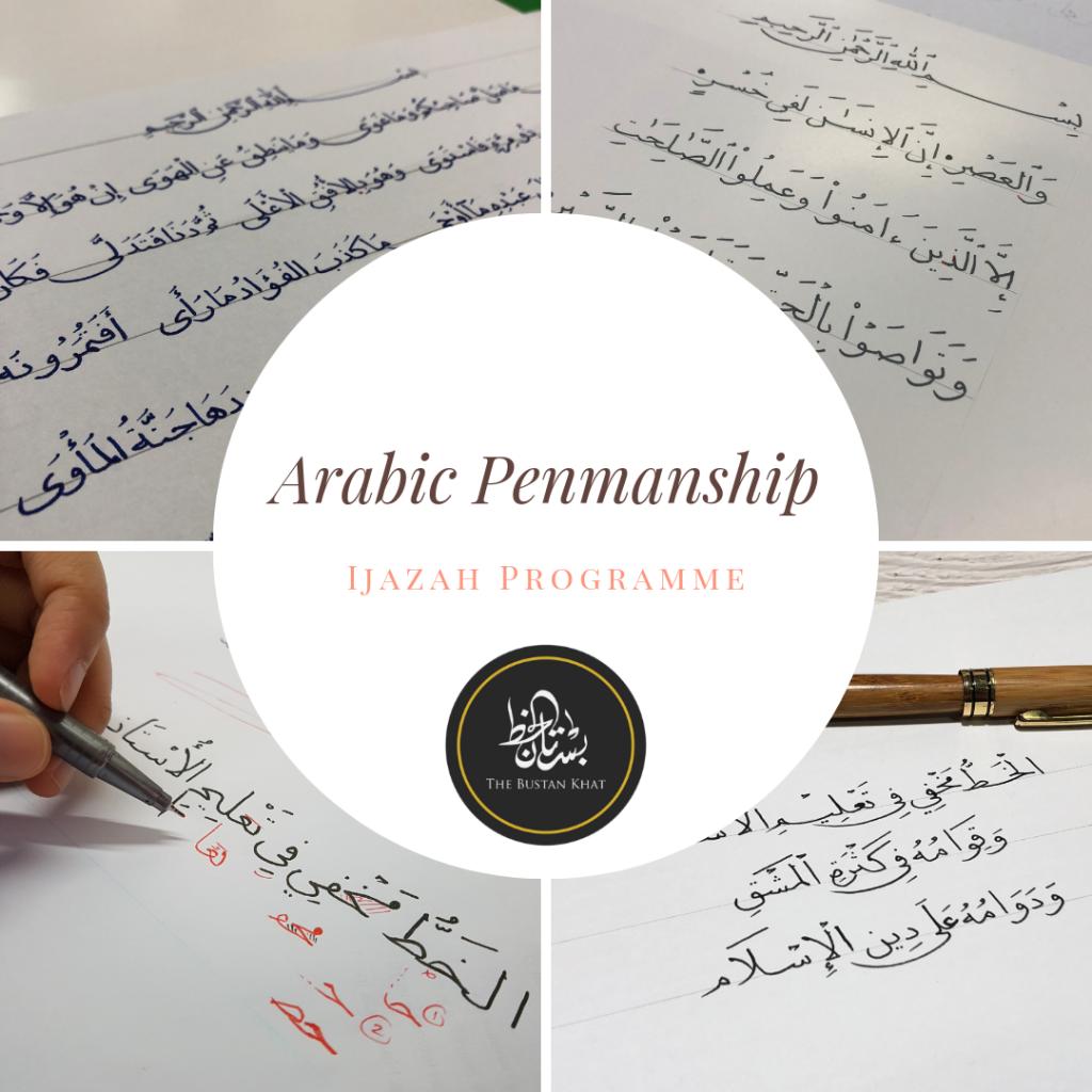 Arabic Penmanship Ijazah Programme