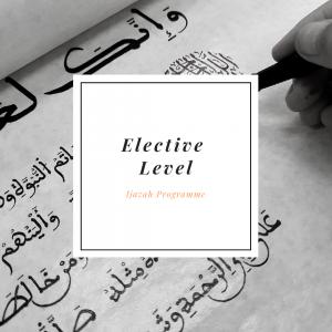 Elective Level Ijazah Programme
