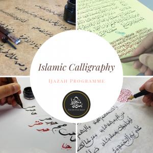Islamic Calligraphy Ijazah Programme
