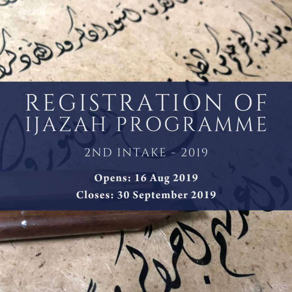 Registration Open - 2nd intake 2019