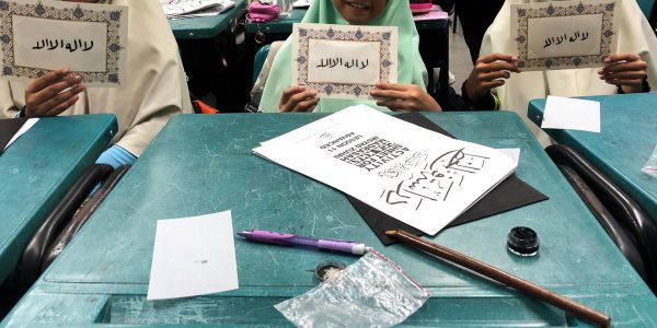 CCA Arabic Calligraphy in Singapore