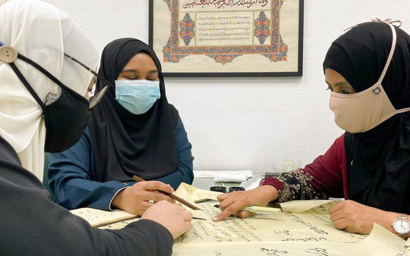 Student preparing Ijazah
